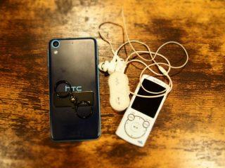スマホで聞く?Walkmanで聞く?~Android音楽問題~