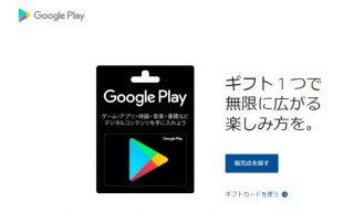LINEスタンプとかアプリとか購入する時は、クレカかプリペイドカードで。